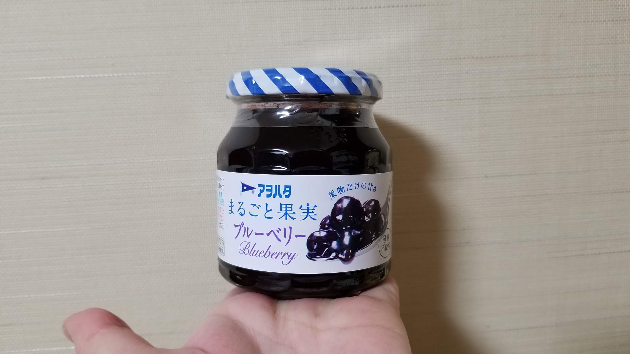 まるごと果実ブルーベリー/アヲハタ_20200211_174220