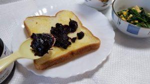 まるごと果実ブルーベリー/アヲハタ_20200212_074835