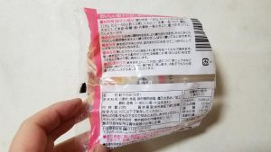 餃子の皮(大判)/モランボン_20200219_194913