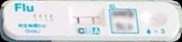 インフルエンザ迅速診断キット_ed_trim_20200131_110339