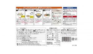 昔なつかしの「本生」ラーメン味噌味3食/シマダヤ_package_02