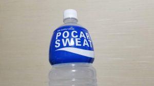 ポカリスエット1.5L/大塚製薬_w1280_20200201_182005