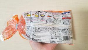 昔なつかしの「本生」ラーメン味噌味3食/シマダヤ_w1280_20200203_130537