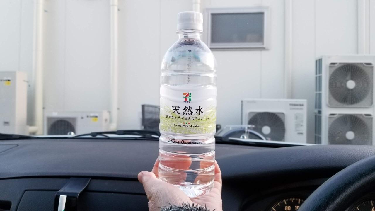 天然水/セブンプレミアム_w1280_20200206_163921