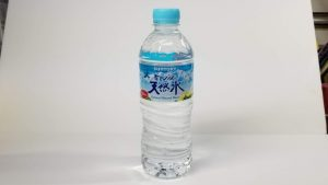 南アルプスの天然水/サントリー_w1280_20200207_064301