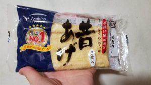 昔あげ(2枚入り)/アサヒコ_w1280_20200207_182721
