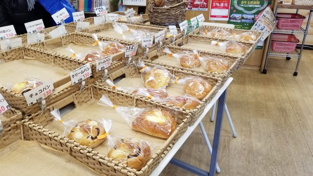 キャラメルとくるみのパン/ビッグママ_20200212_165323