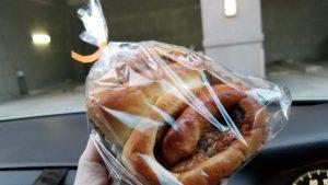 キャラメルとくるみのパン/ビッグママ_20200212_165712