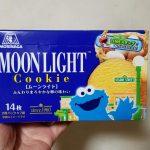 ムーンライト/森永製菓_20200307_183707