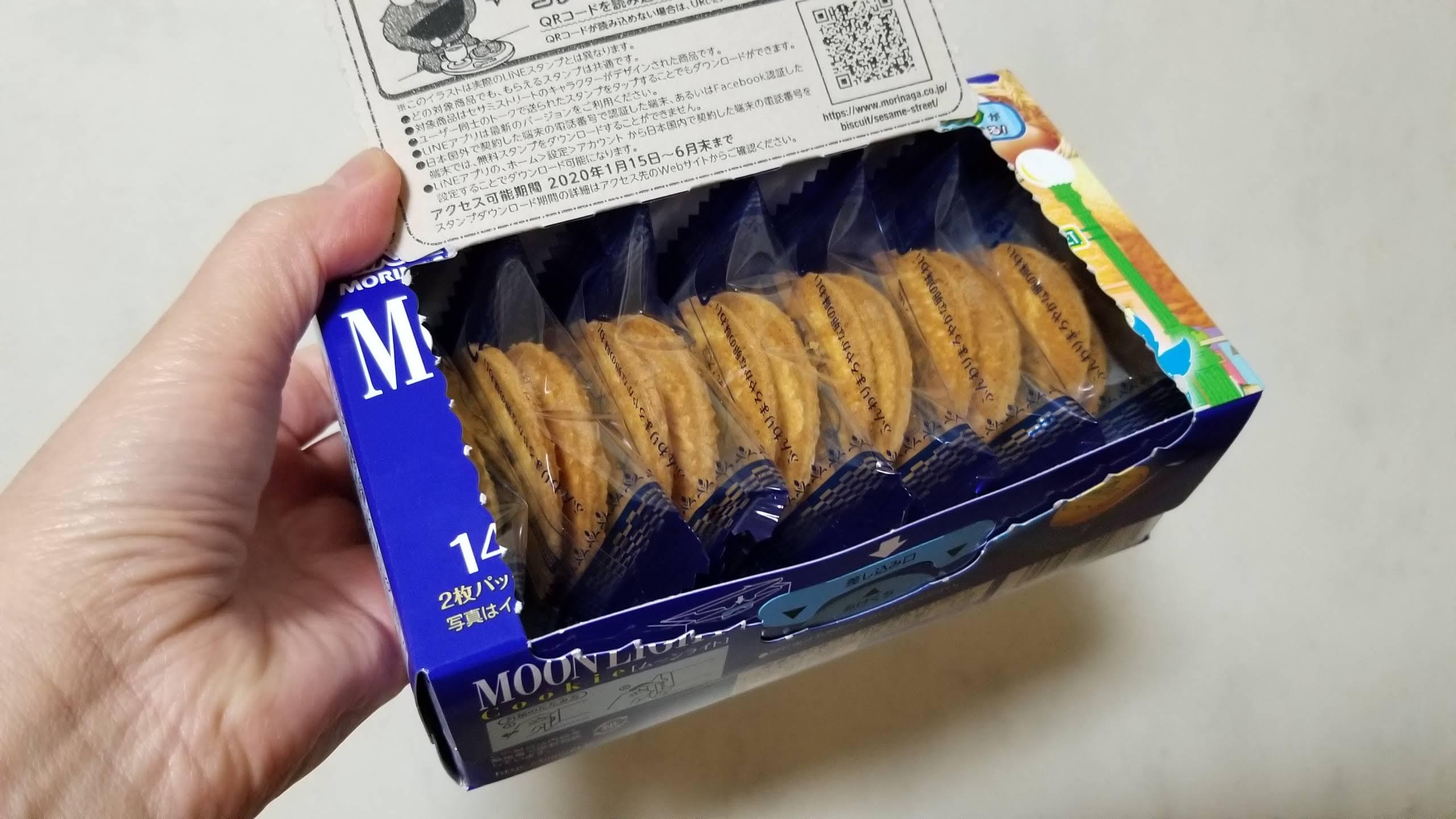 ムーンライト/森永製菓_20200307_183814