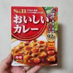 おいしいカレー(中辛)/S&B(エスビー食品)_20200307_184729