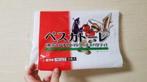 (冷凍)ペスカトーレ/ニッキーフーズ _20200310_120608