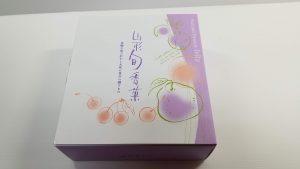 山形旬香菓「ラ・フランスゼリー」(6個入り)/杵屋本店_20200320_163048