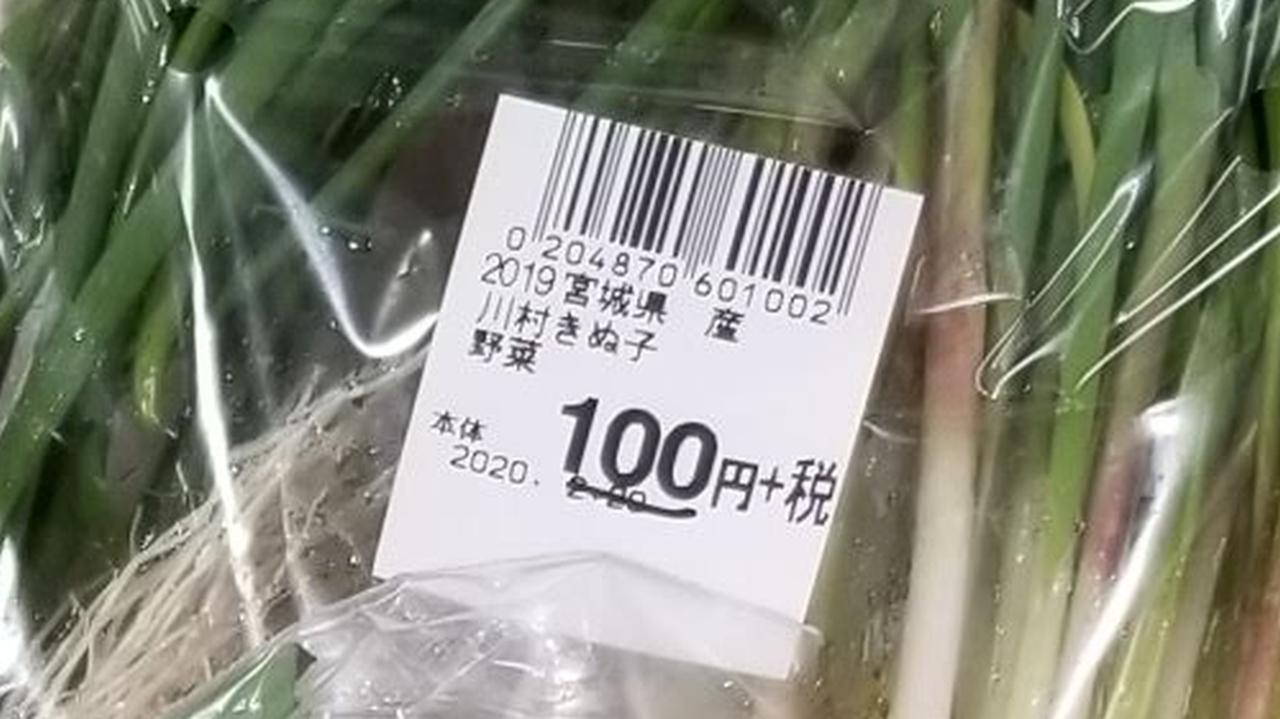kawamura_20200318_143808
