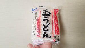 玉うどん(3食入)/だい久製麺_20200412_121013