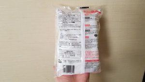 玉うどん(3食入)/だい久製麺_20200412_121031