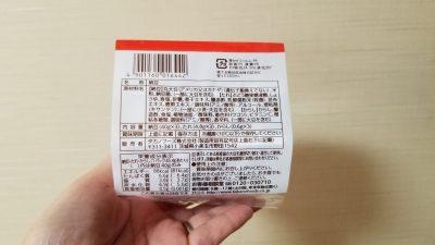 おかめ納豆「すごい納豆S-903」/タカノフーズ_