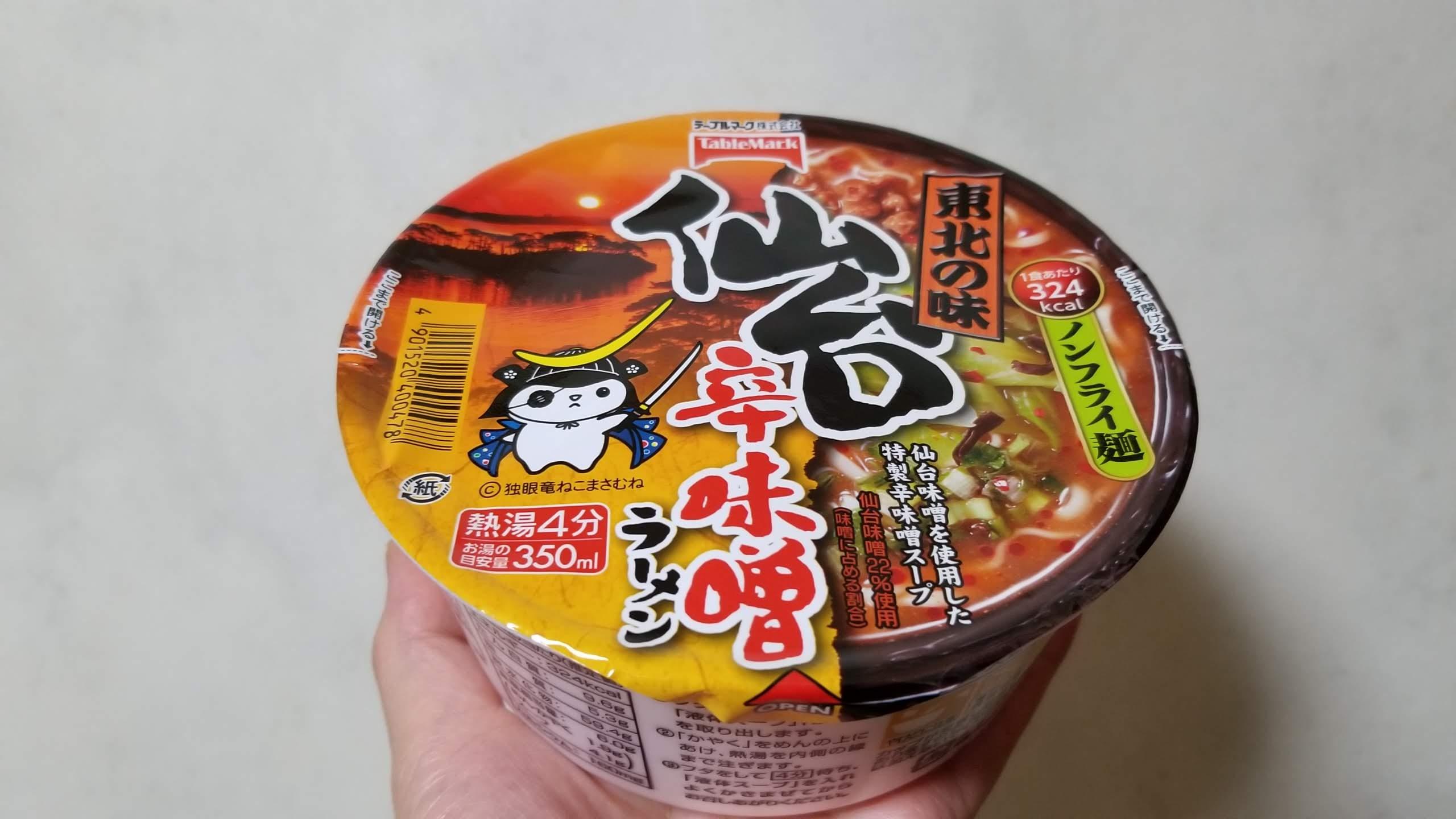 東北の味-仙台辛味噌ラーメン/テーブルマーク_20200418_161846