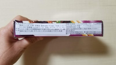 Cook Do あらびき肉入り麻婆茄子用(2014)/味の素_20200418_185651