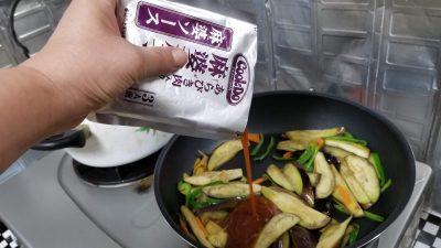 Cook Do あらびき肉入り麻婆茄子用(2014)/味の素_20200418_192011