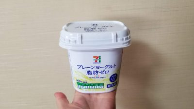 プレーンヨーグルト脂肪ゼロ/セブンプレミアム_20200424_112908