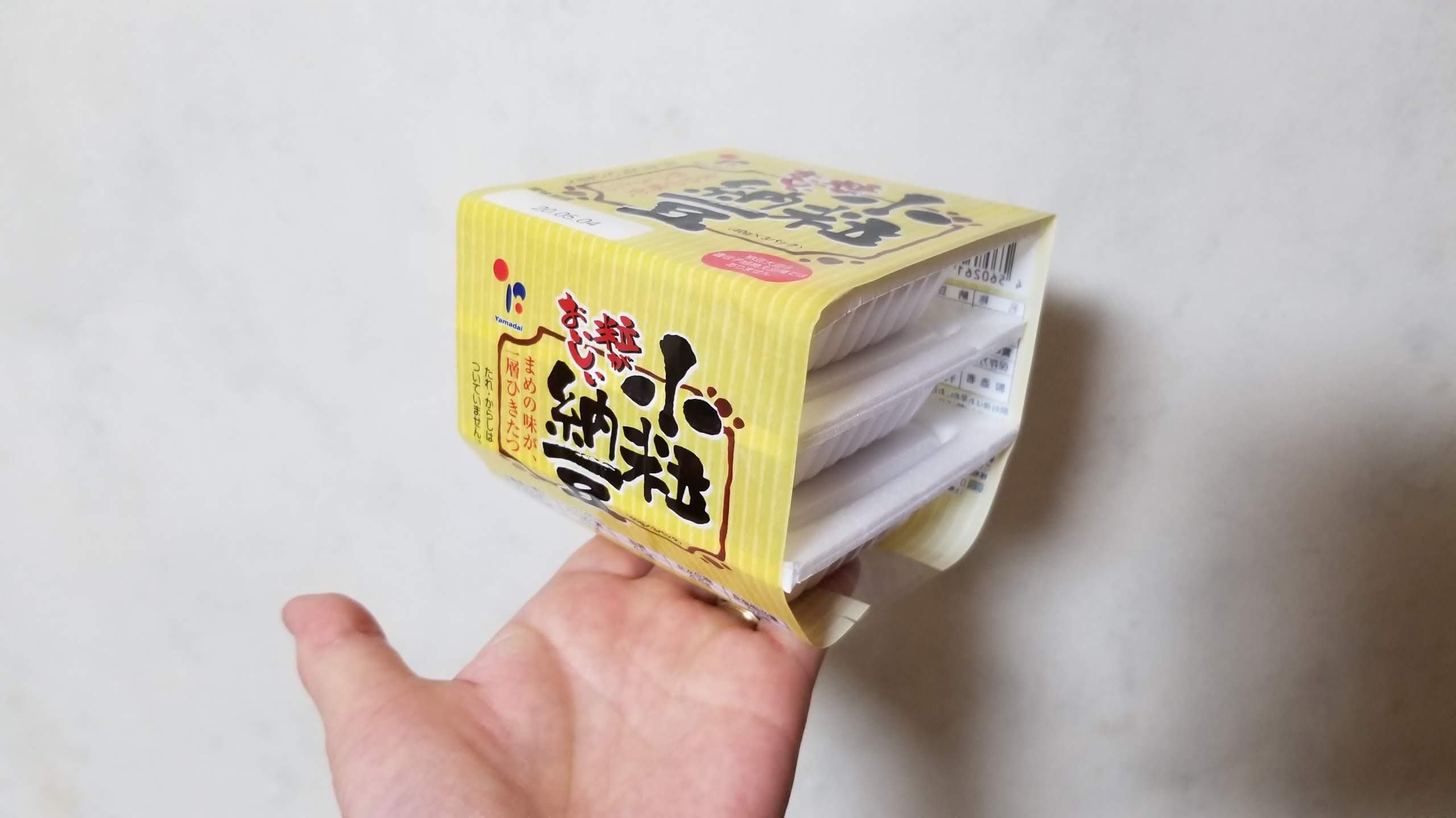 粒がおいしい小粒納豆/ヤマダイフーズプロセシング_20200425_181651