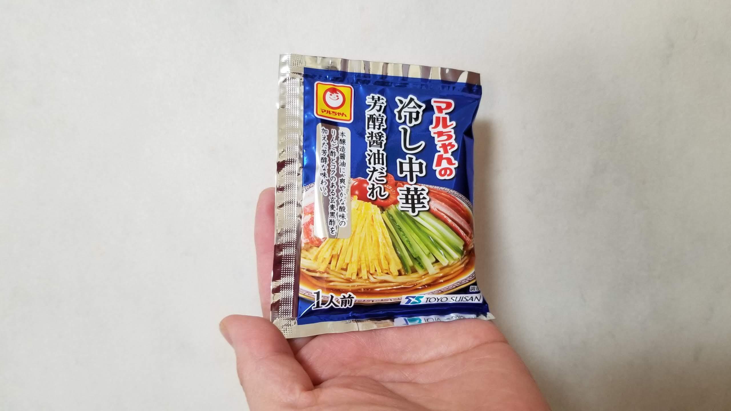 マルちゃんの冷やし中華芳醇醤油だれ1人前(スープ単品)/東洋水産_20200426_131552