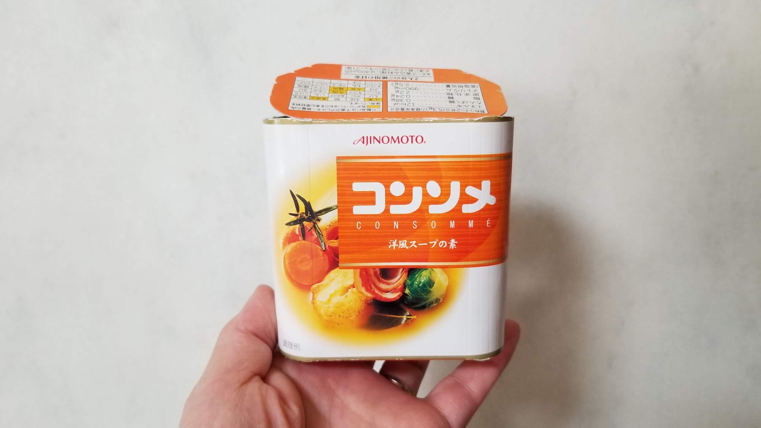 コンソメ洋風スープの素 顆粒(2015)/味の素_20200426_132017