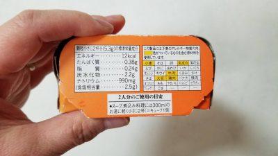コンソメ洋風スープの素 顆粒(2015)/味の素_20200426_132041