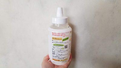 イソマルトオリゴ糖シロップ/井藤漢方製薬_20200429_095832