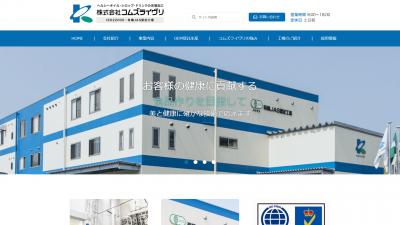 コムズライヴリ_trim_screencapture-komuzu-co-jp-2020-04-29-20_49_32