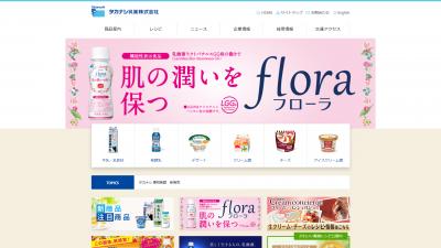高梨乳業_trim_screencapture-takanashi-milk-co-jp-2020-04-27-13_49_43