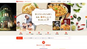 trim_screencapture-yamamori-co-jp-2020-04-16-16_00_05