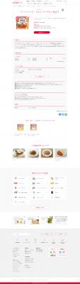 https://daisy-sendai.com/wp-content/uploads/2020/04/w1280_screencapture-kewpie-co-jp-products-product-pasta-sauce-pasta-sauce-4901577077036-2020-04-21-23_39_47.png
