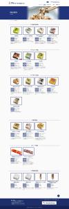 粒がおいしい小粒納豆/ヤマダイフーズプロセシング_w720_screencapture-yamadai-net-foods-products-2020-04-28-08_53_09
