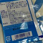冷やし中華スープ(1人用30g)(2015)/だい久_20150808_124255_322