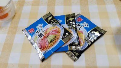北海道ラーメンスープ「冷やし中華」1人前/菊水_20200503_130956