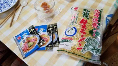 菊水の麺と冷やし中華スープ_20200503_131144