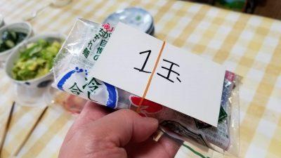 北海道発 札幌生ラーメン/菊水_20200503_131346