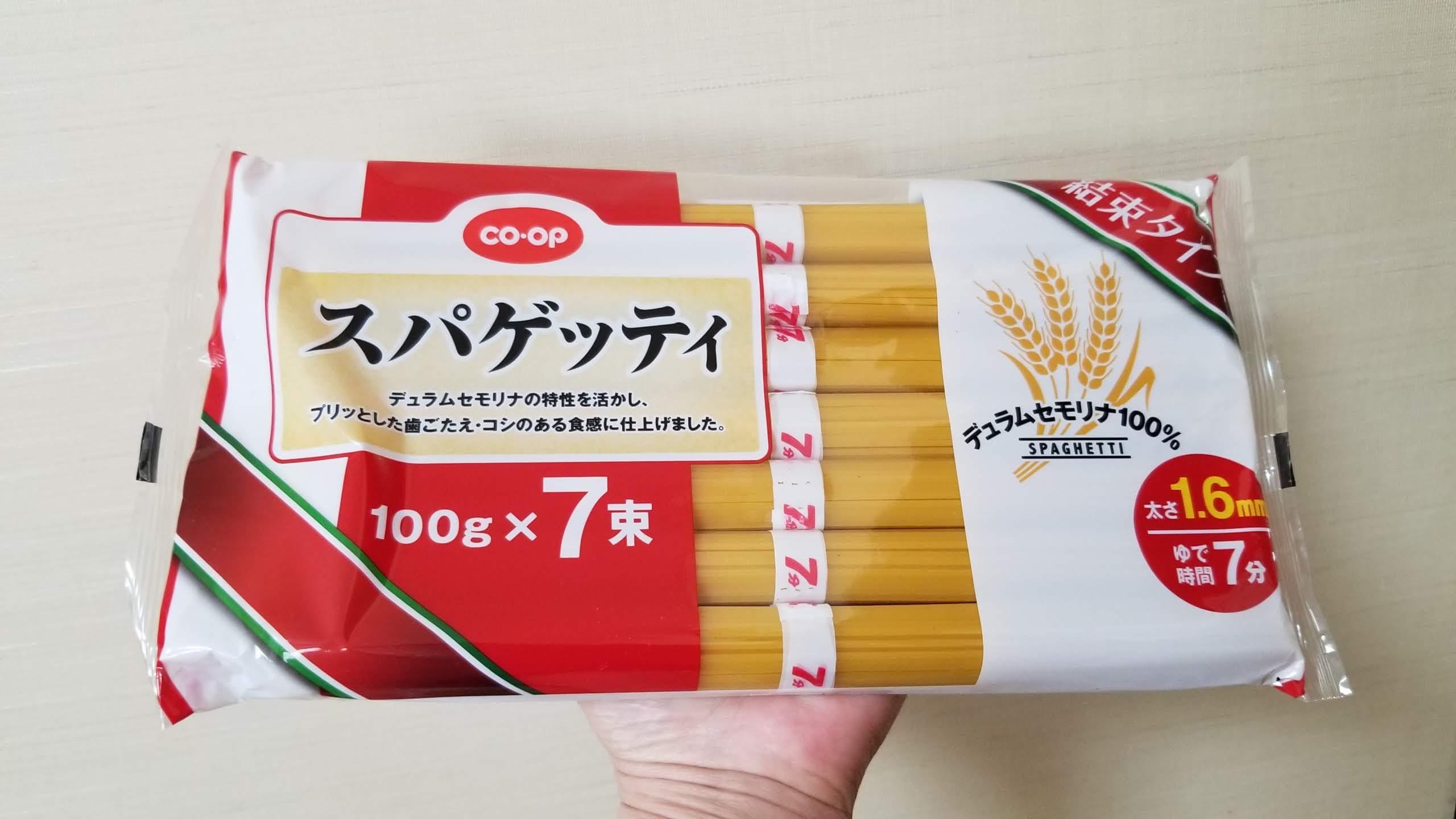 スパゲッティ1.6mm(結束タイプ) 100g×7束/生協_20200505_113856