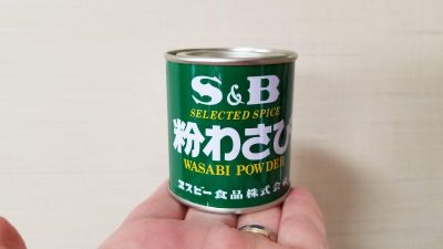 粉わさび 35g/エスビー食品_20200512_124930