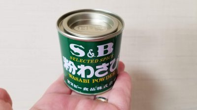 粉わさび 35g/エスビー食品_20200512_124936