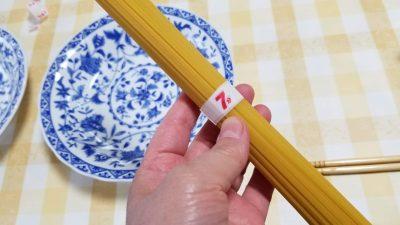 スパゲッティ1.6mm(結束タイプ) 100g×7束/生協_20200519_125851