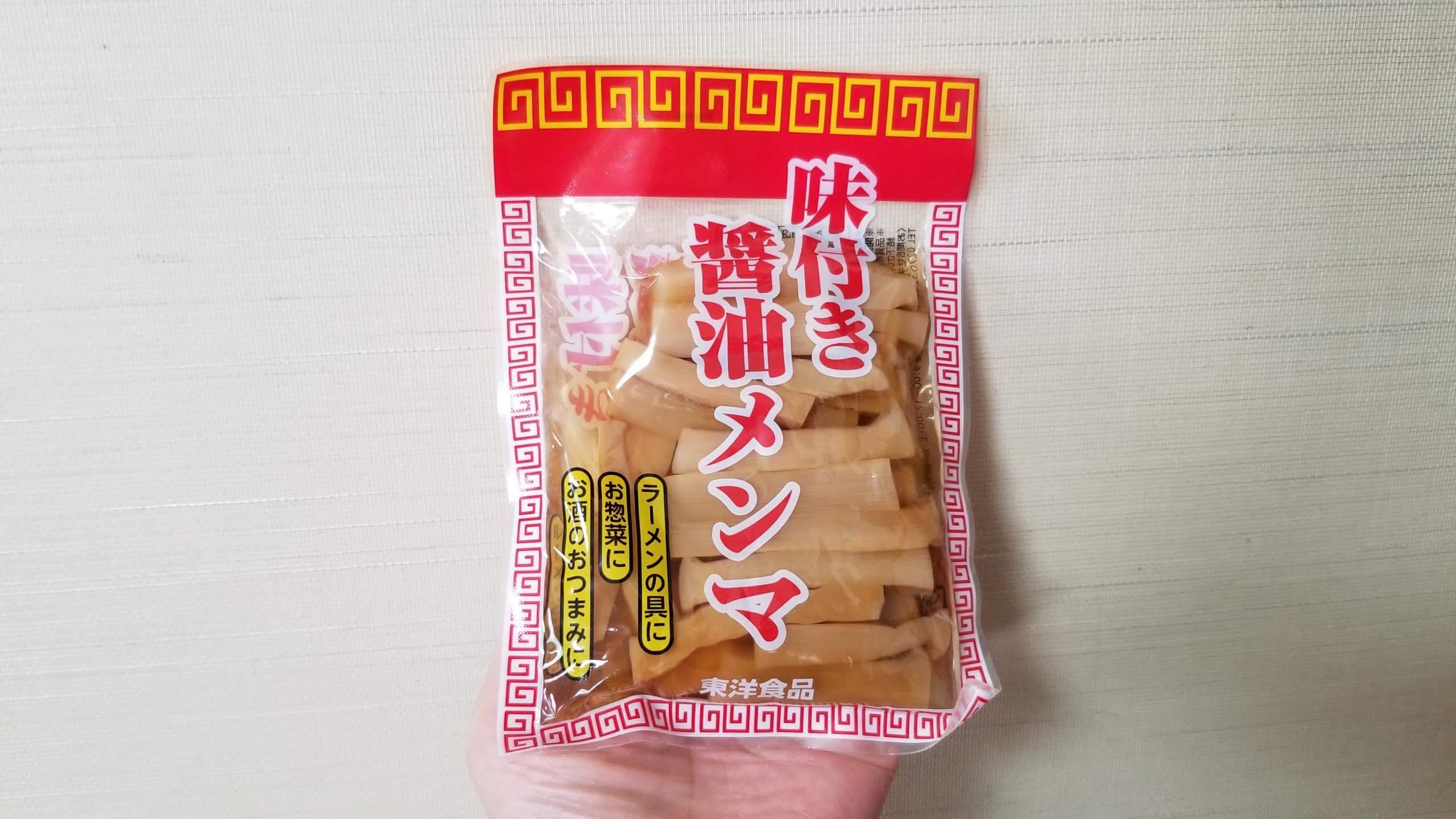 味付き醤油メンマ/東洋食品_20200525_123504